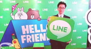 Expressive and Fun Chats with Line Messenger