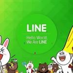 Line Fans