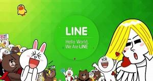 LINE App Features